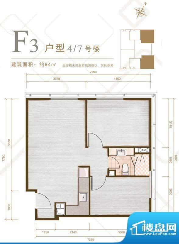 力宝广场·诗礼庭F3户型图 2室面积:84.00平米