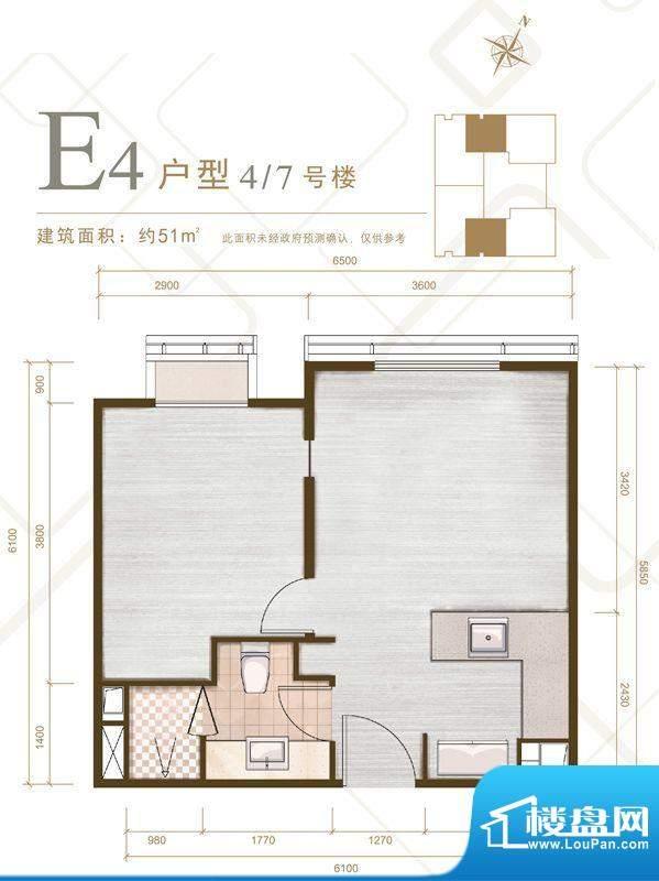力宝广场·诗礼庭E4户型图 1室面积:51.00平米