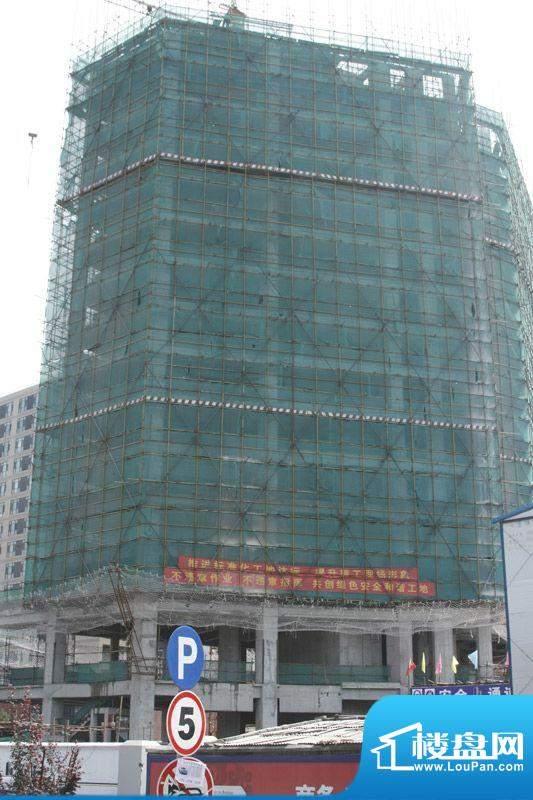 赛洛公馆施工实景图2011.10