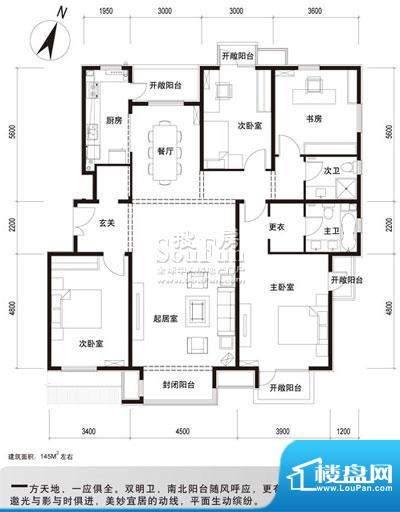 百旺杏林湾(永丰嘉园)户型图 3面积:145.00平米
