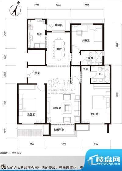 百旺杏林湾(永丰嘉园)户型图 3面积:139.00平米