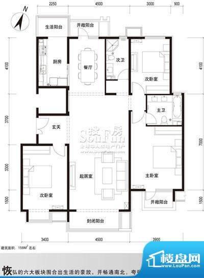 百旺杏林湾(永丰嘉园)户型图 3面积:158.00平米