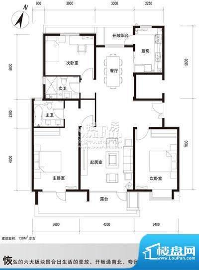 百旺杏林湾(永丰嘉园)户型图 3面积:135.00平米