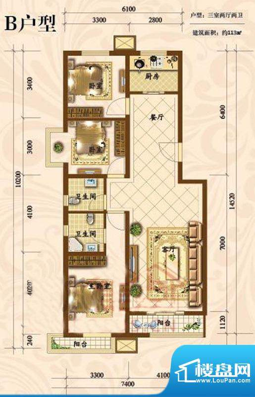 中加福园B户型 3室2厅2卫1厨面积:113.00平米