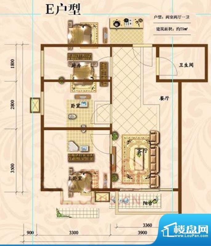 中加福园E户型 2室2厅1卫1厨面积:75.00平米