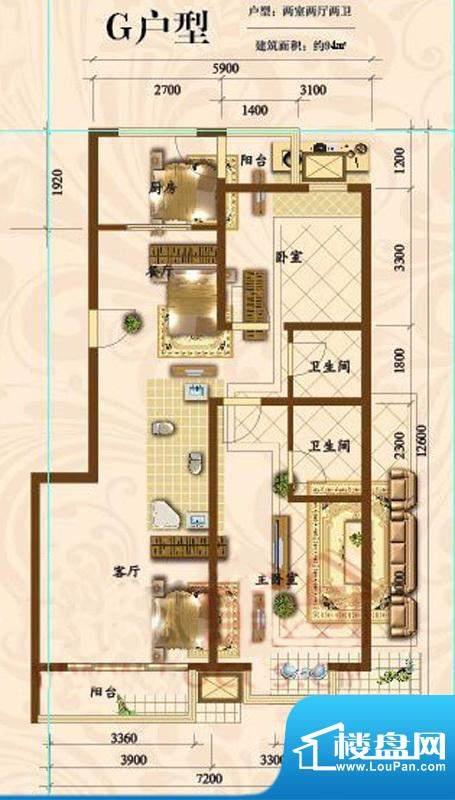 中加福园G户型 2室2厅2卫1厨面积:94.00平米