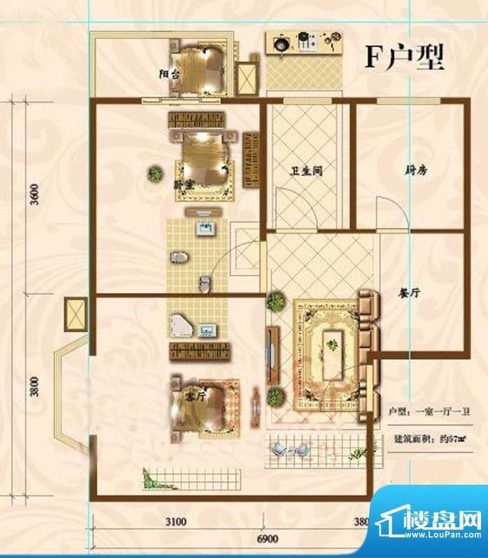 中加福园F户型 1室1厅1卫1厨面积:57.00平米