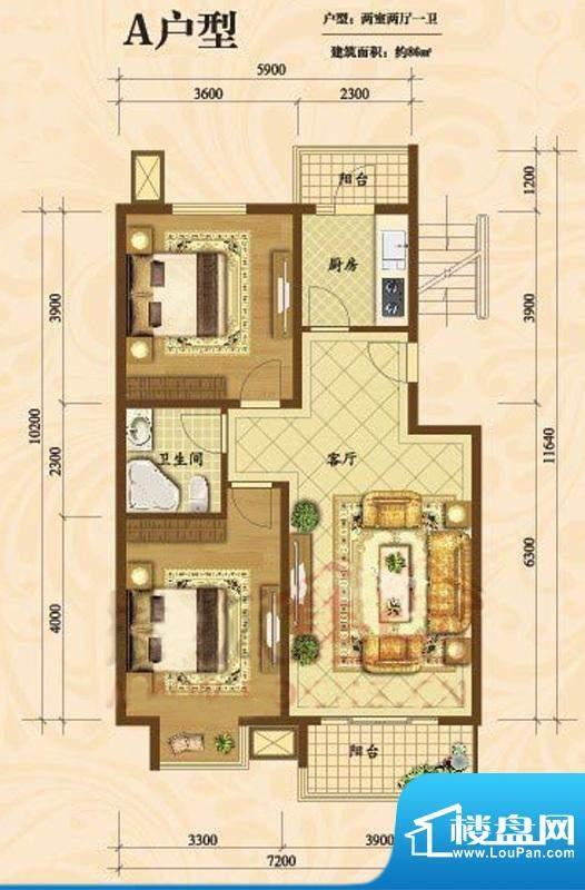 中加福园A户型 2室2厅1卫1厨面积:86.00平米