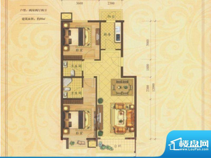 中加福园D户型 2室2厅2卫1厨面积:98.00平米