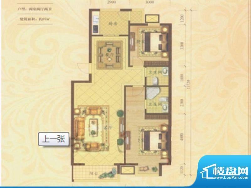中加福园C户型 2室2厅2卫1厨面积:97.00平米