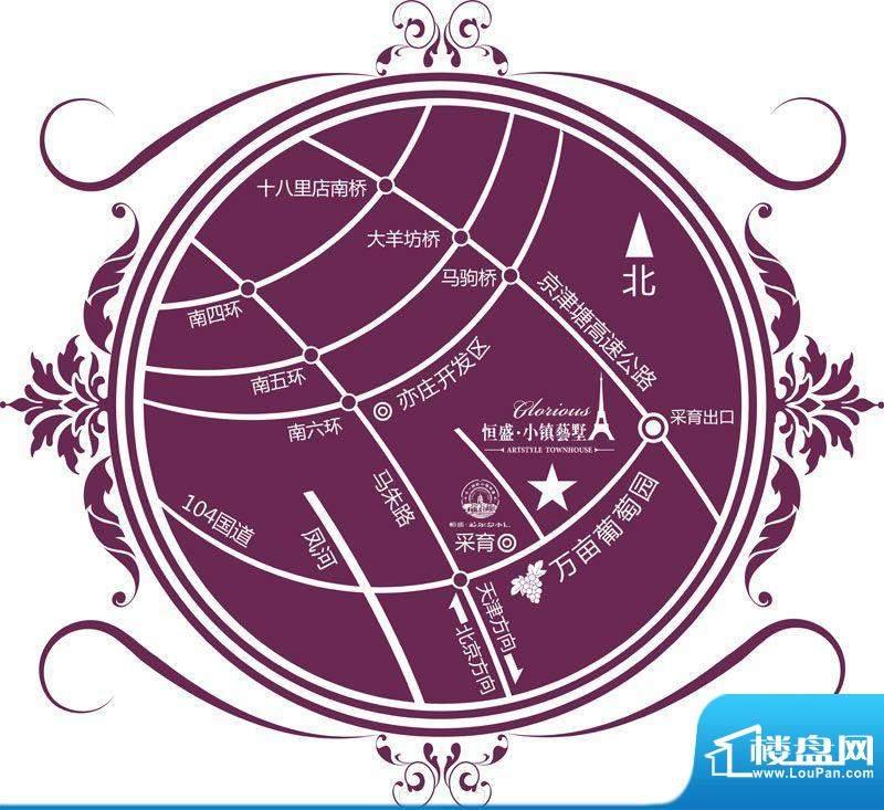 恒盛·藝墅交通图