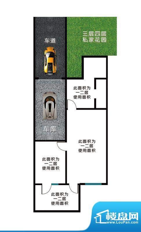 恒盛·藝墅F2地下户型图 3室1厅