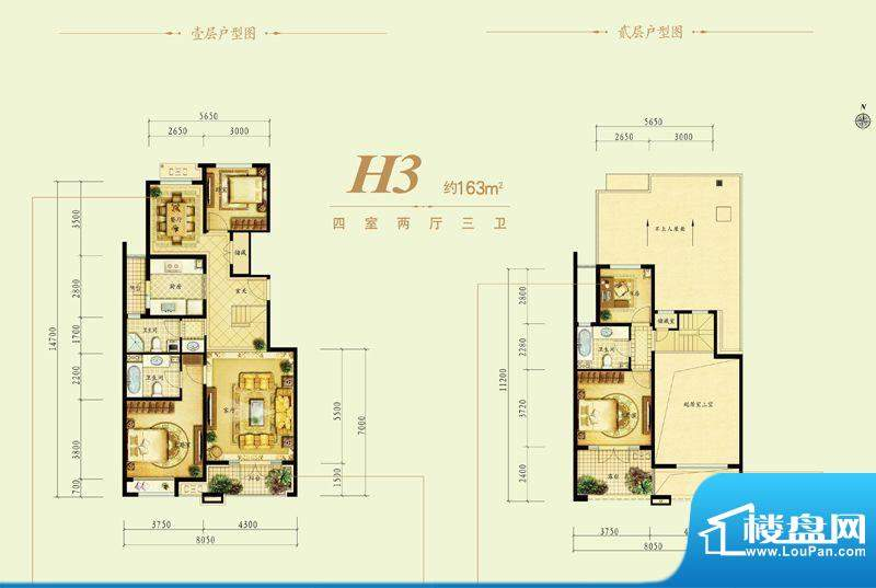 金地仰山h3户型图 4室2厅3卫1厨面积:163.00平米
