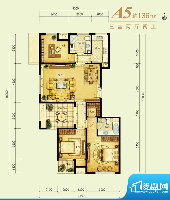 金地仰山户型图-A5H正面 3室2厅面积:136.00平米