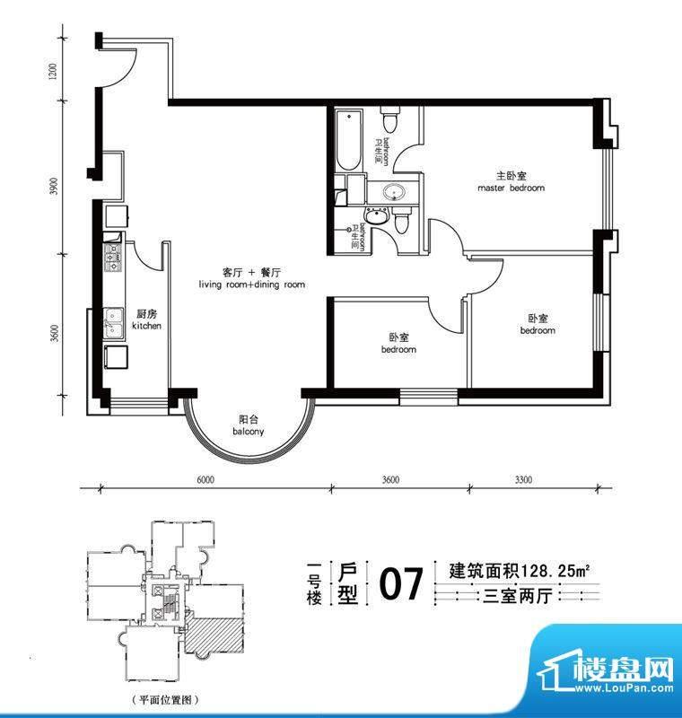 一瓶·四和院住宅07户型 3室2厅面积:128.25平米
