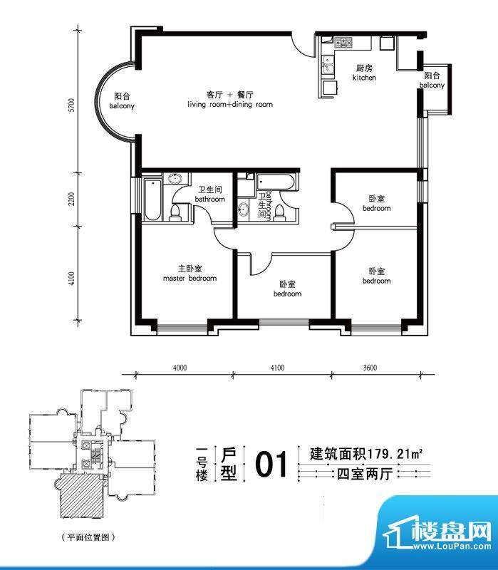 一瓶·四和院住宅01户型 4室2厅面积:179.21平米