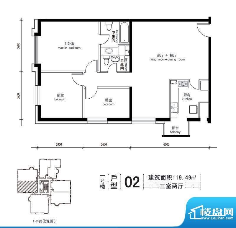 一瓶·四和院住宅02户型 3室2厅面积:119.49平米