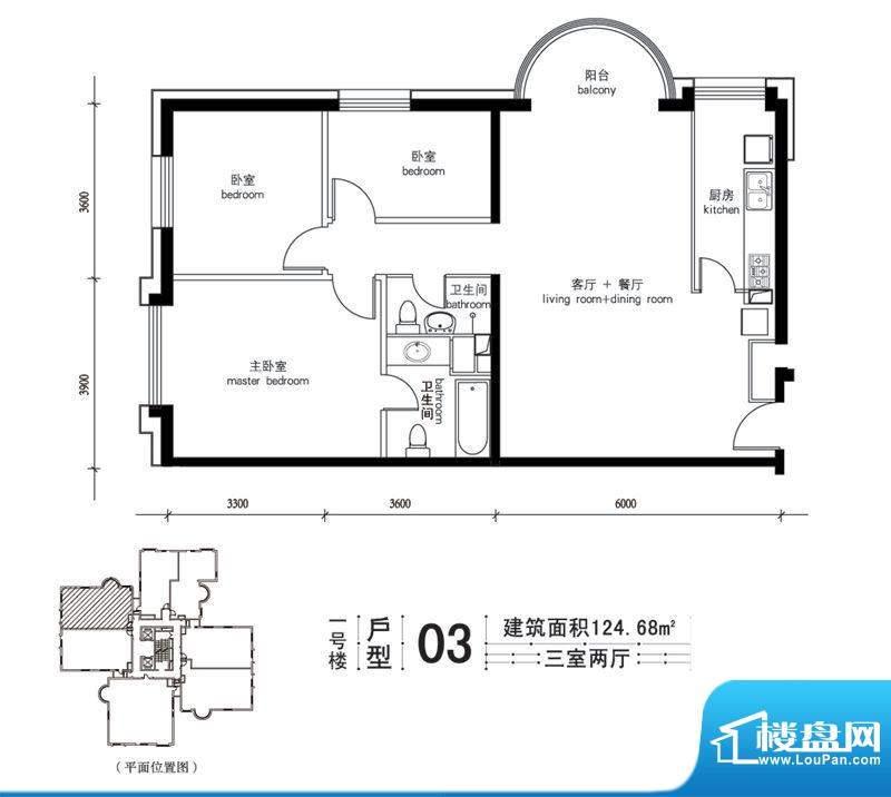 一瓶·四和院住宅03户型 3室2厅面积:124.68平米