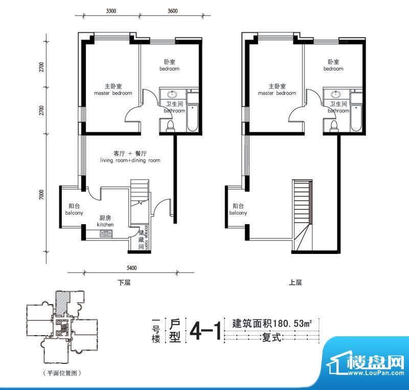 一瓶·四和院住宅4-1户型 4室2面积:180.53平米