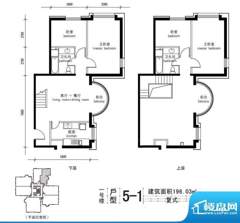 一瓶·四和院住宅5-1户型 4室2面积:196.03平米