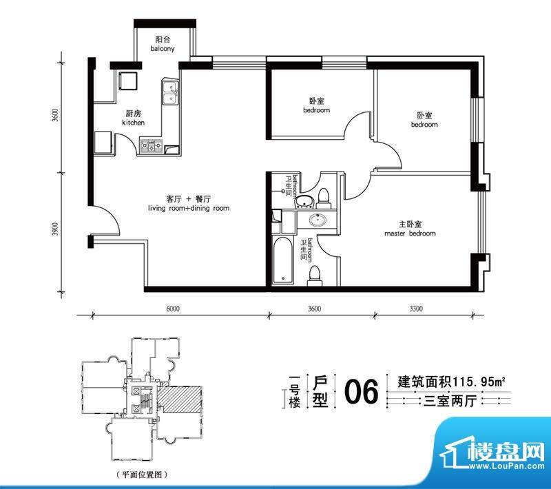 一瓶·四和院住宅06户型 3室2厅面积:115.95平米