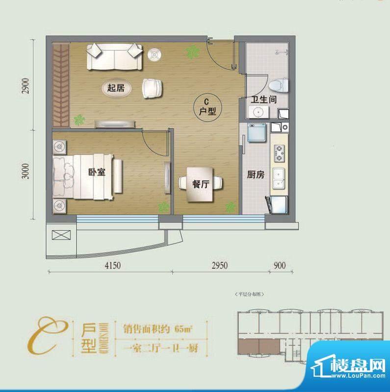 一瓶·四和院精装公寓C户型(已面积:65.00平米