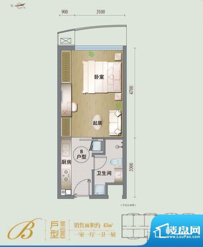 一瓶·四和院精装公寓B户型(已面积:43.00平米