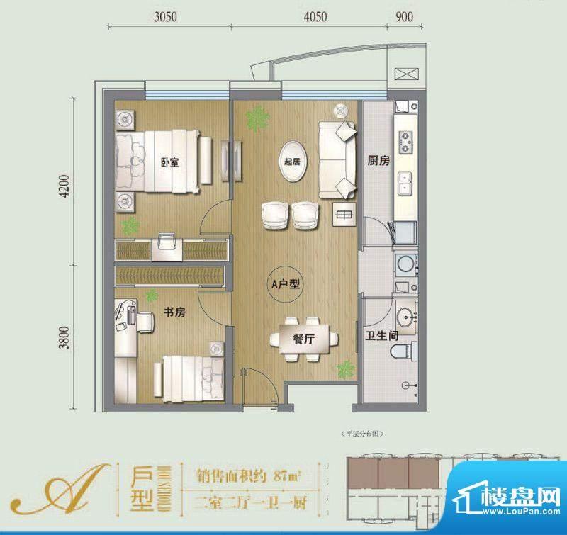 一瓶·四和院精装公寓A户型(已面积:87.00平米