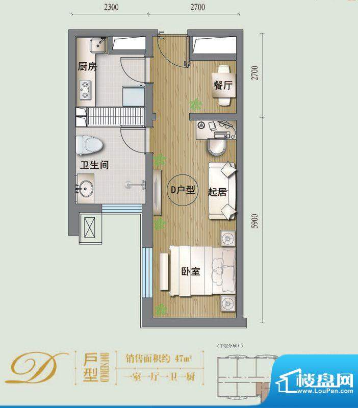 一瓶·四和院精装公寓D户型(已面积:47.00平米