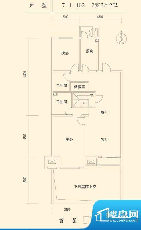 海棠公社7-1-102首层 2室2厅2卫