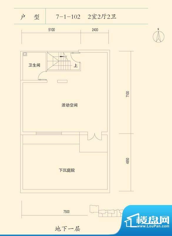 海棠公社7-1-102地下一层 2室2