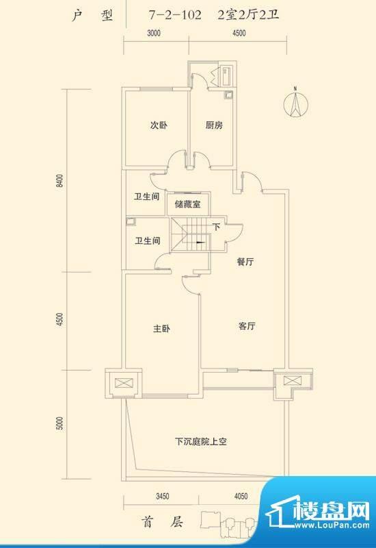 海棠公社7-2-102首层 2室2厅2卫