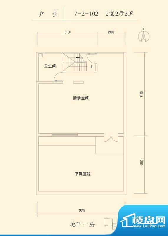 海棠公社7-2-102地下一层 2室2