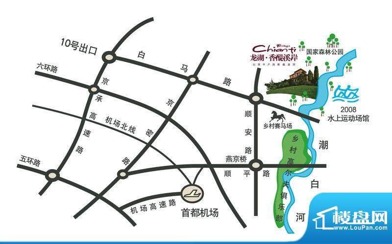 龙湖·香醍溪岸交通图