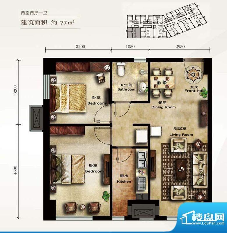美林君渡F1户型图 2室2厅1卫1厨面积:77.00平米
