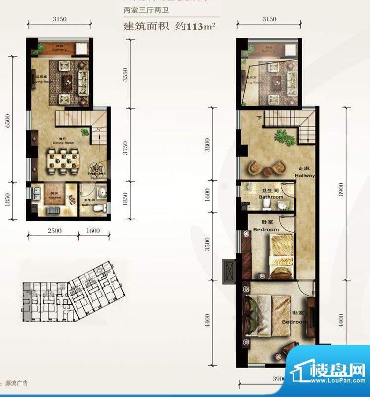美林君渡F4户型 2室3厅2卫1厨面积:113.00平米