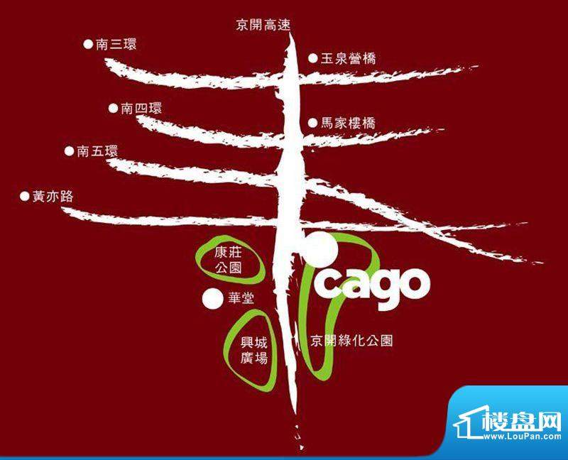 cago寓所交通图