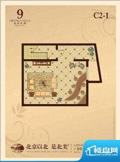 宽沟玖号院C2-1户型图 1厅面积:108.00平米