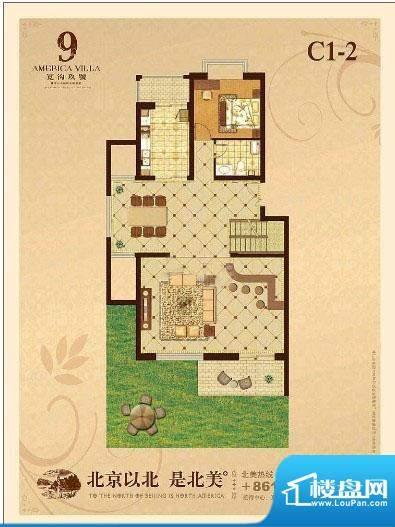 宽沟玖号院C1-2户型图 1室2厅1面积:158.00平米