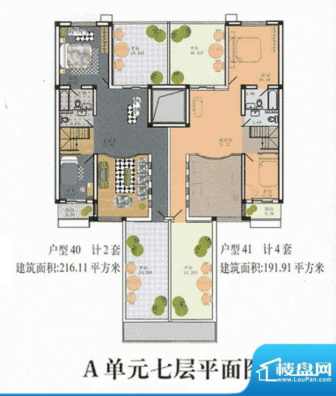 cago寓所A-7层户型图 2室2厅2卫面积:216.11平米