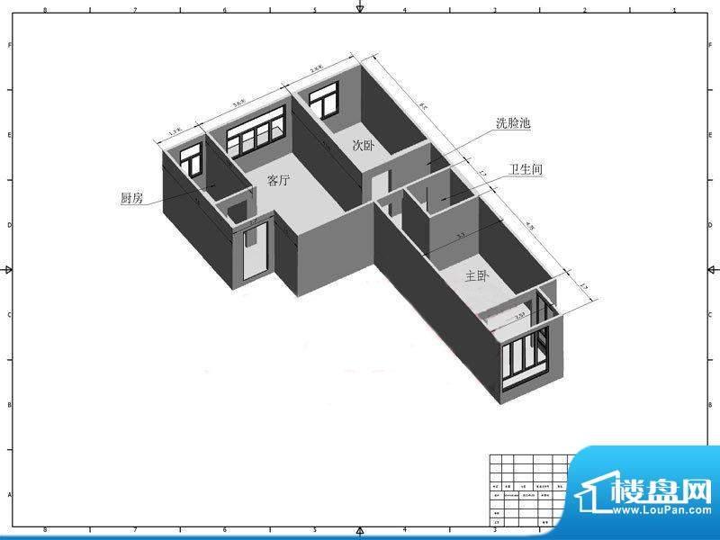 汇龙文苑两居户型图 2室1厅1卫