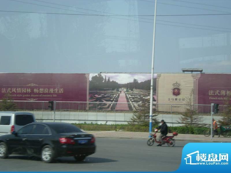东亚马赛公馆外景图-道路