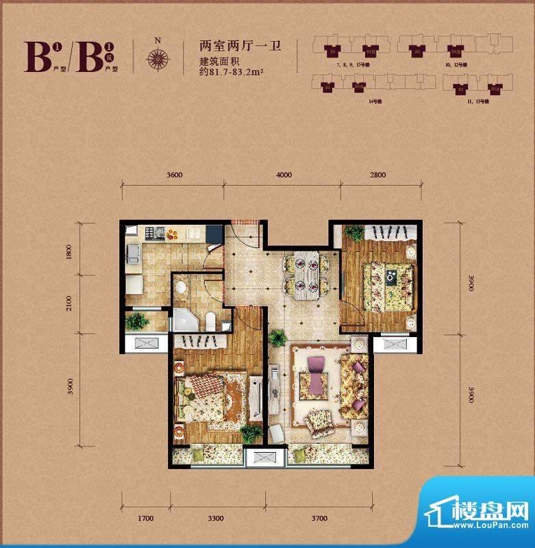 东亚马赛公馆B1户型 2室2厅1卫面积:81.70平米