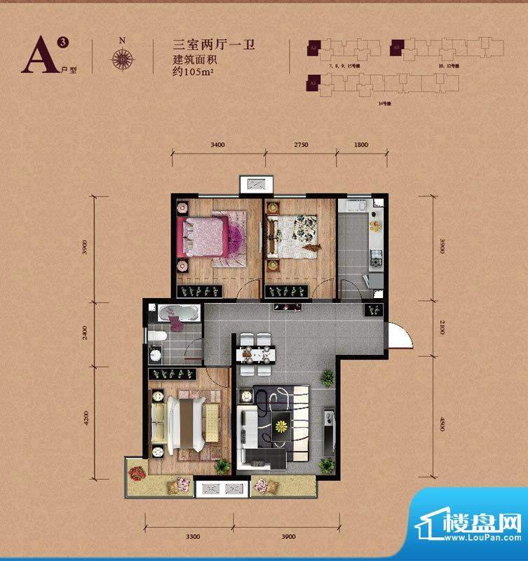 东亚马赛公馆A3户型 3室2厅1卫面积:105.00平米