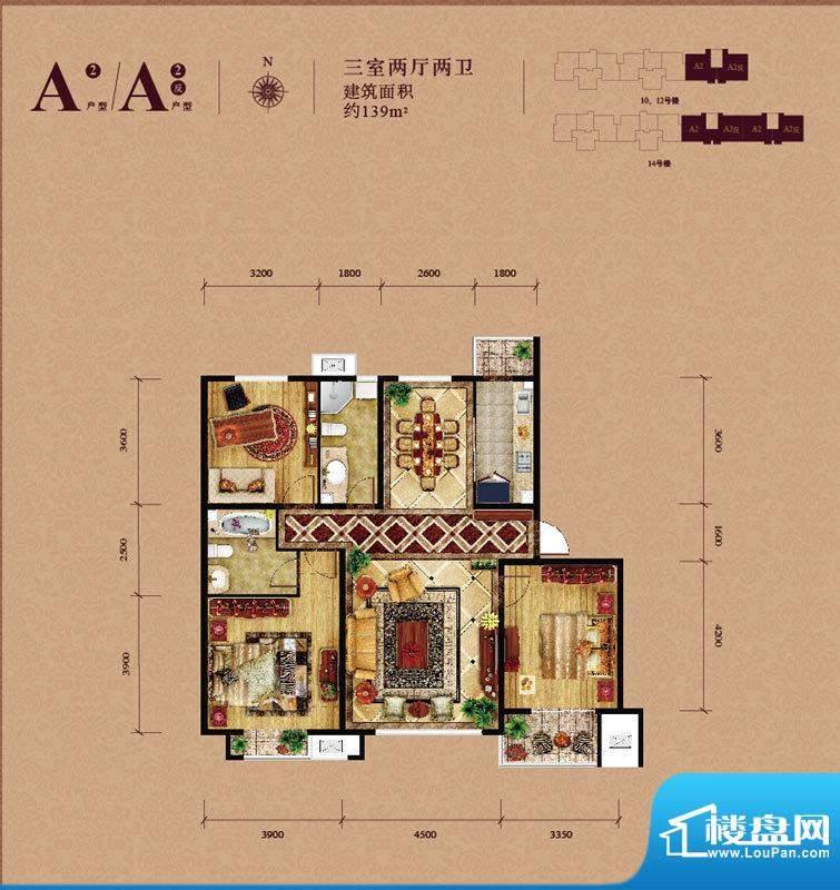 东亚马赛公馆A2户型 3室2厅2卫面积:139.00平米