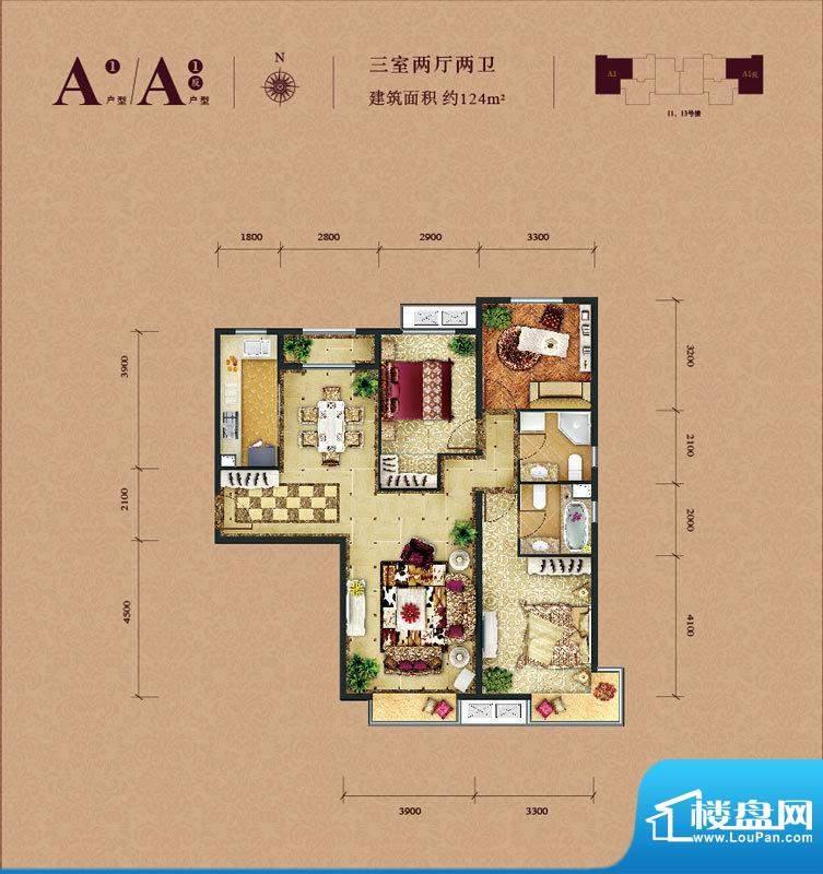 东亚马赛公馆A1户型 3室2厅2卫面积:124.00平米