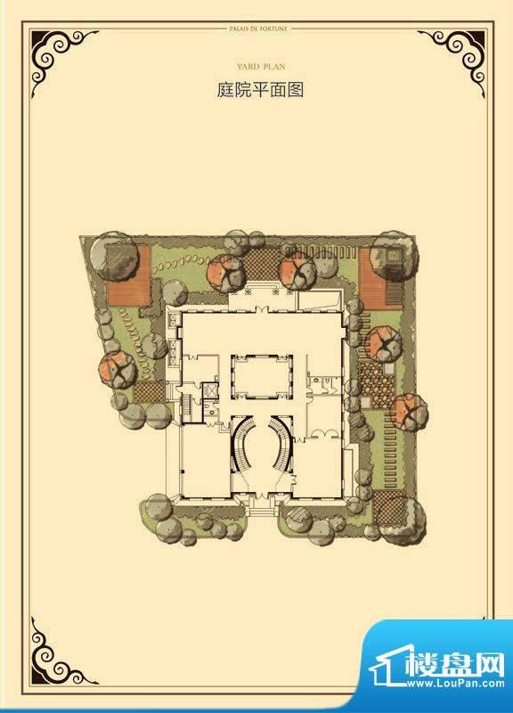 财富公馆·御河城堡b1-18庭院平