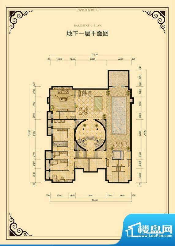 财富公馆·御河城堡h2地下一层面积:621.00平米
