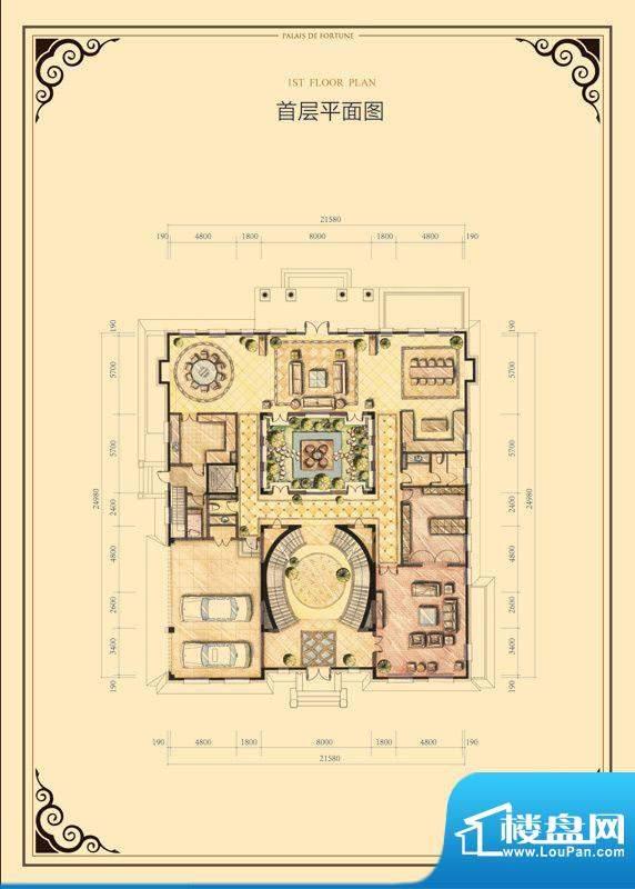 财富公馆·御河城堡b1-16首层平面积:567.00平米