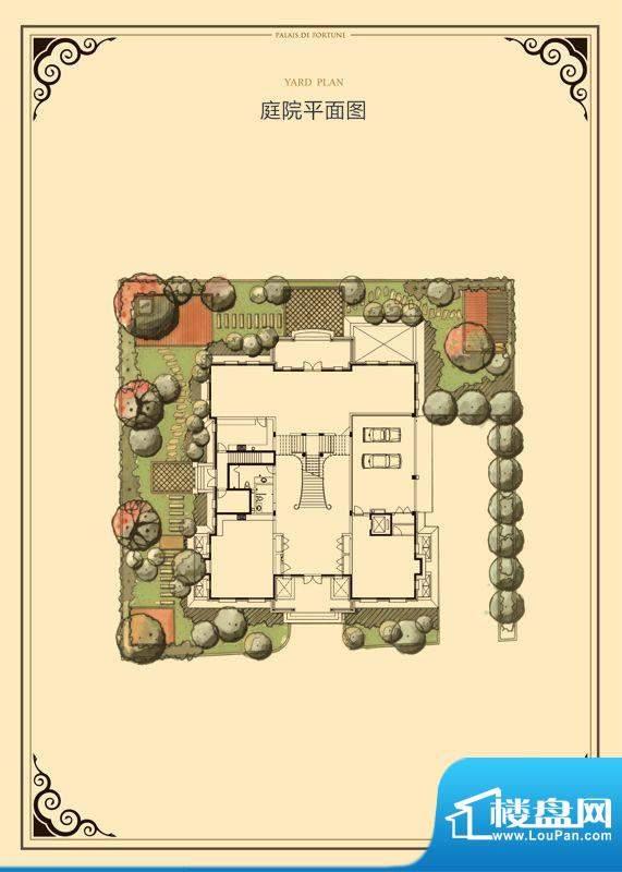 财富公馆·御河城堡b1-12庭院平